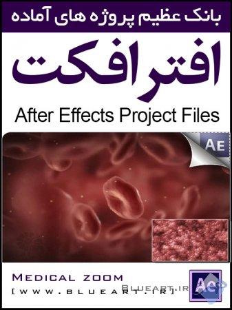 پروژه آماده افتر افکت ساختار سلولی بدن