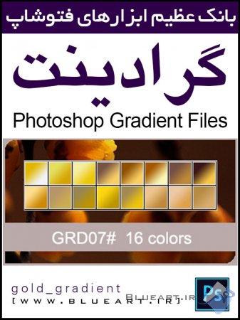 دانلود گرادیانت با تم طلایی(سری دوم)-Gradient Gold