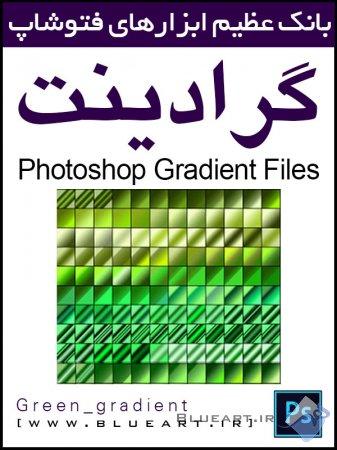 دانلود گرادیانت با تم سبز رنگ-green gradient