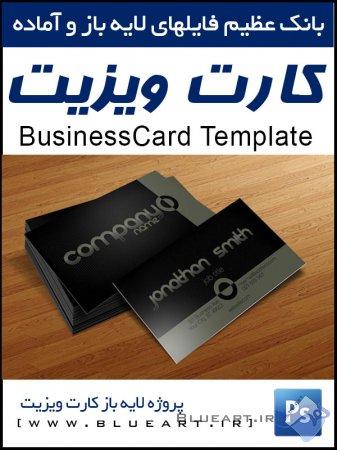 دانلود قالب لایه باز کارت ویزیت با عنوان خط شکسته - شماره 1 - BusinessCard Template CursiveQ
