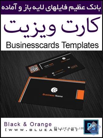 دانلود نمونه قالب لایه باز کارت ویزیت - Black Orange Business Card
