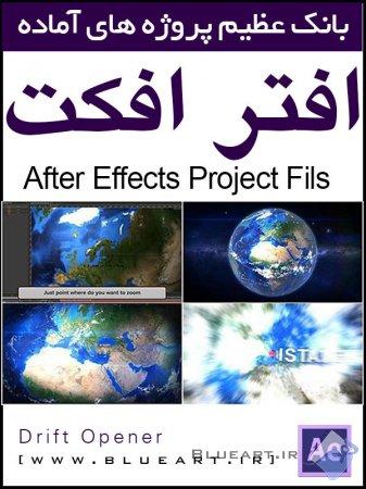 دانلود پروژه آماده افتر افکت زوم در کره زمین - EARTH ZOOM CUSTOMIZE