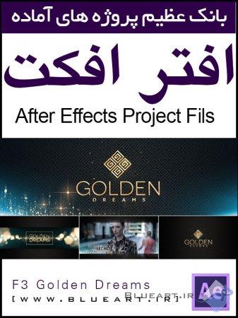 دانلود پروژه افتر افکت رایگان رویای طلایی - Fashion Golden Dreams