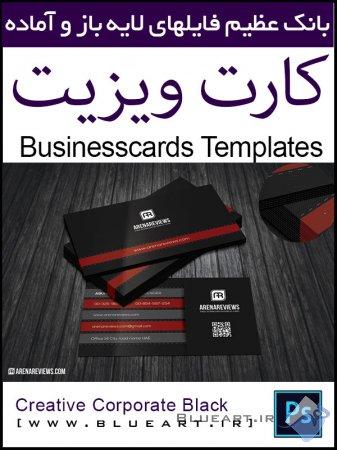 دانلود قالب لایه باز کارت ویزیت با تم رنگی سیاه و قرمز