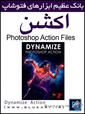 اکشن افکت داینامیکی فتوشاپ Graphicriver-Dynamize-Photoshop-Action