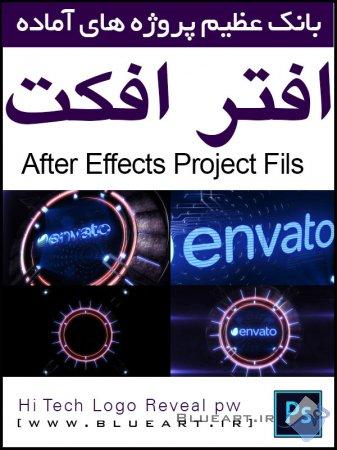 پروژه افتر افکت نمایش لوگو به شکل هولوگرافیکی Holography Mechanism Logo