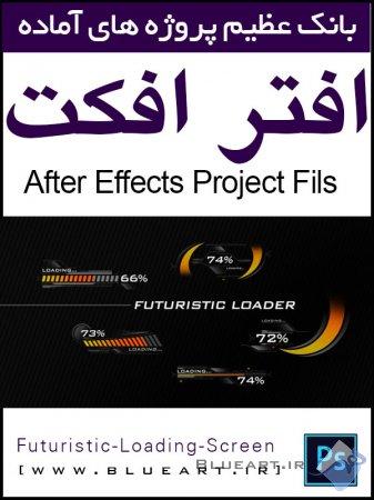 پروژه افتر افکت صفحه بارگذاری Futuristic Loading Screen