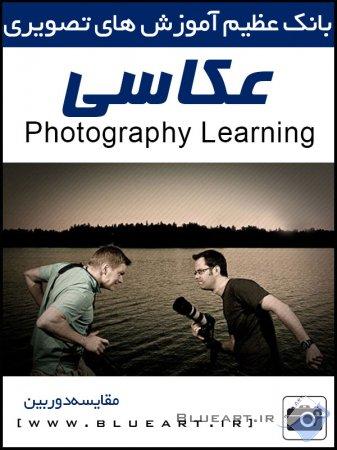 تفاوت SLR دوربین های Nikon با Canon