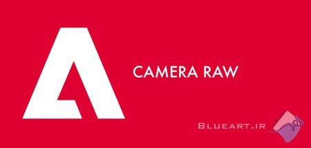 آموزش فتوشاپ - بررسي پلاگين Camera Raw