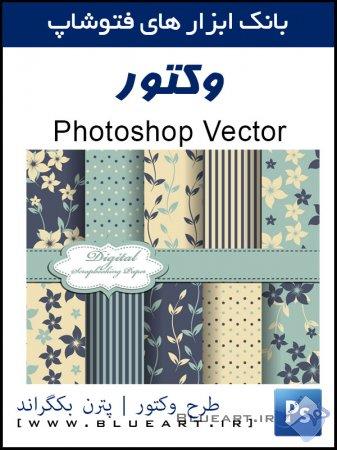 طرح باکیفیت وکتور و پترن گل و بوته Fabrics Pattern Background