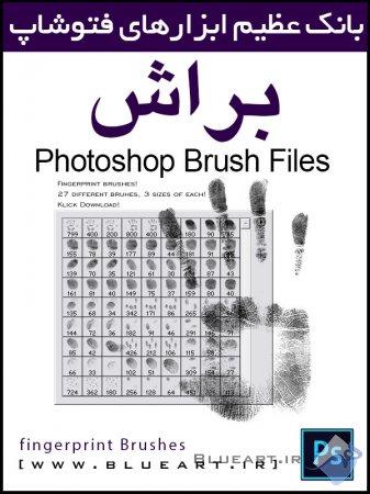 براش-فتوشاپ-اثر-انشگت-و-دست-fingerprint-brushes