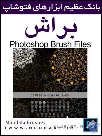 براش طرح های اسلیمی و اسلامی و تذهیب Art Gilding Slim Brushes-for-Photoshop