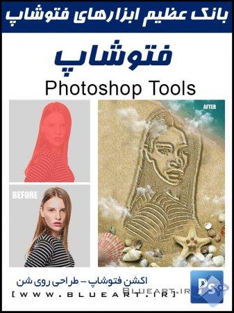دانود اکشن فتوشاپ طراحی روش شن Draw in Sand Photoshop Action