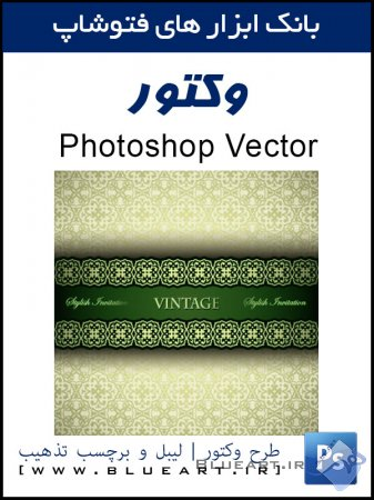 وکتور لیبل و برچسب تذهیب Luxury pattern vintage vector background Free vector