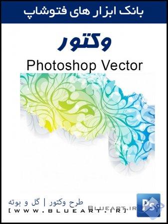 وکتور هنری گل و بوته رنگی Popular Floral Background Vector Art Free vector