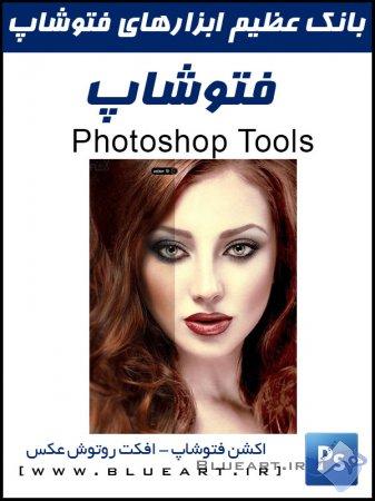 اکشن روتوش طبیعی عکس Realstick Soft Photoshop Actions