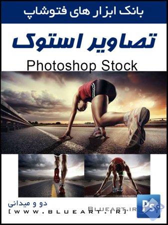 دانلود تصاویر استوک دونده و دومیدانی Stock Photo Man Runner