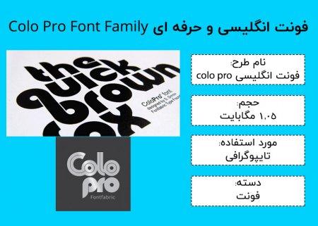 دانلود رایگان فونت مناسب تایپوگرافی colo pro font