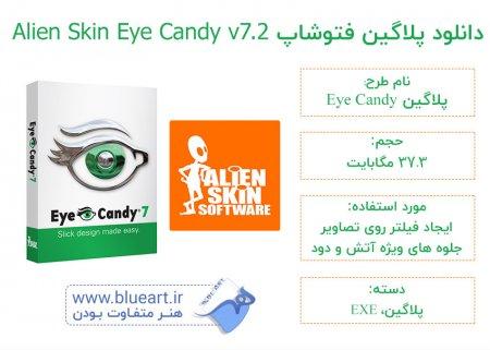 دانلود پلاگین فتوشاپ Alien Skin Eye Candy v7.2