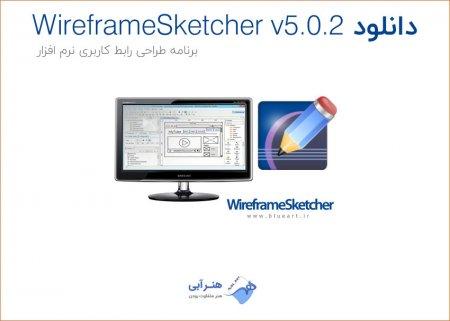 دانلود برنامه طراحی رابط کاربری نرم افزار  WireframeSketcher v5.0.2
