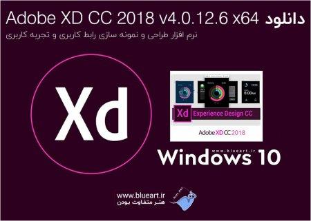 دانلود نرم افزار Adobe XD CC 2018 v4.0.12.6 x64