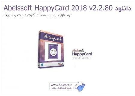 دانلود Abelssoft HappyCard 2018 v2.2.80