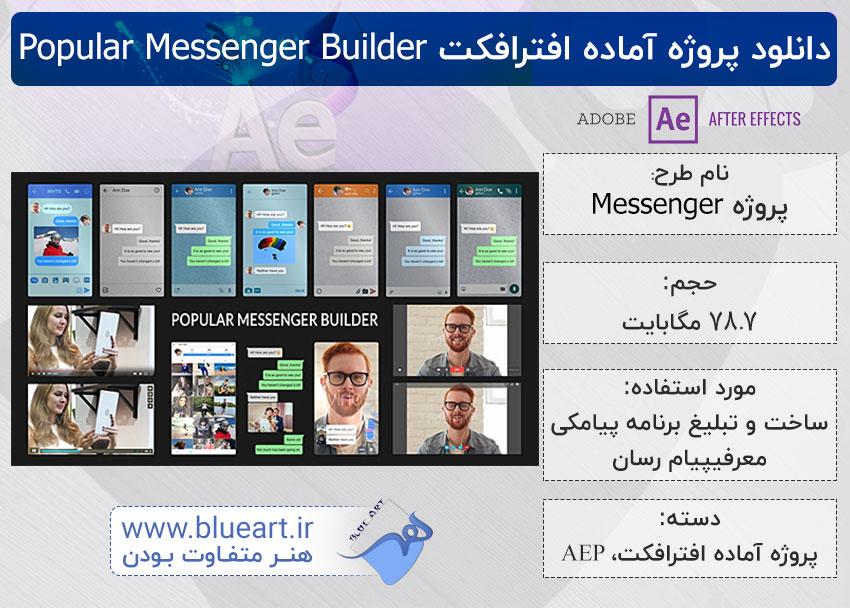 دانلود پروژه آماده افترافکت Popular Messenger Builder v2