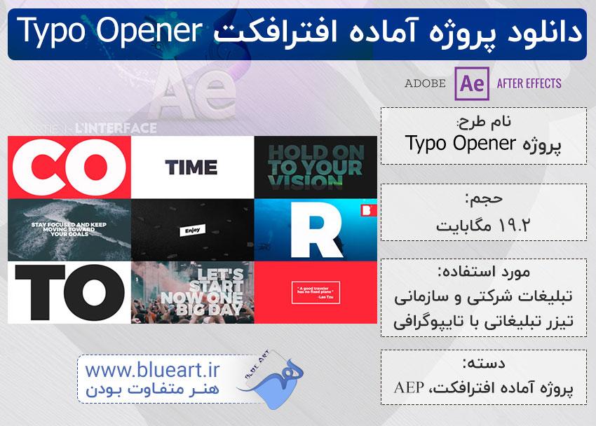 دانلود پروژه آماده افترافکت Typo Opener