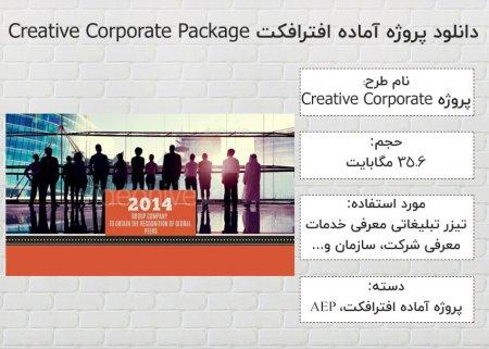 دانلود پروژه آماده افترافکت Creative Corporate Video Package