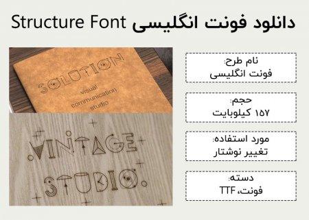 دانلود فونت انگلیسی Structure Font