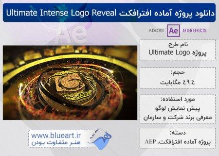 دانلود پروژه آماده افترافکت The Ultimate Intense Logo Reveal