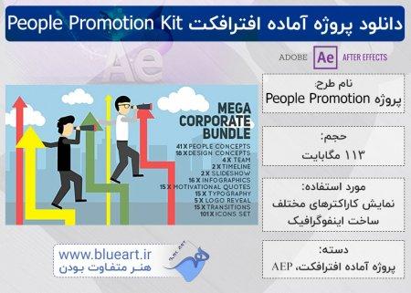 دانلود پروژه آماده افترافکت Mega Corporate Bundle People Promotion Kit