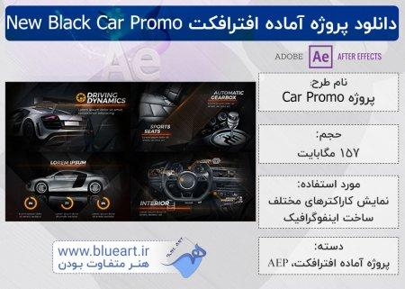 دانلود پروژه آماده افترافکت New Black Car Promo