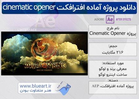 دانلود رایگان قالب افتر افکت سینماتیک Classic Cinematic Opener