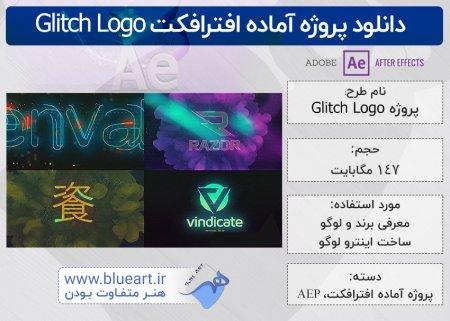 قالب رایگان معرفی لوگو و هویت سازمانی افتر افکت Cyberpunk Glitch Logo Reveal