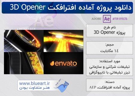 قالب سه بعدی رایگان افتر افکت برای لوگو و اینترو Neon Spheres Element 3D Opener