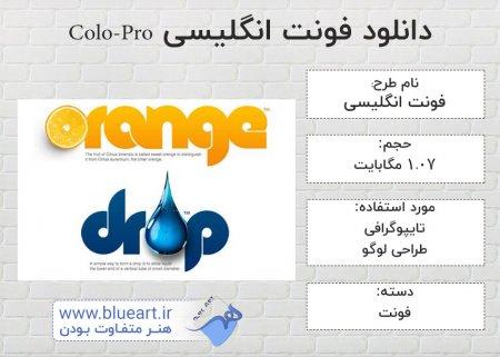 دانلود فونت انگلیسی جدید و حرفه ای Colo Pro Font Family